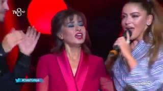 O Ses Türkiye  -Telefon Rehberi (2018)