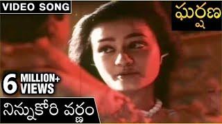 Ninnu Kori Varnam Song - Gharshana Movie   Prabhu