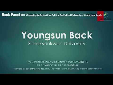 [국제학술대회] Youngsun Back│20201114 Book Panel on