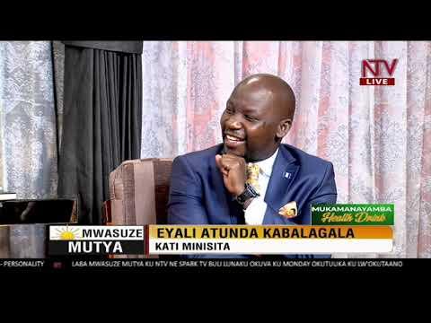 Mwasuze Mutya: Emboozi ya Minisita Kiwanda