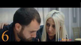 Тшнаму Анкохнум - серия 6