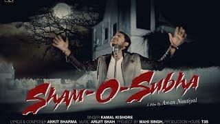 Sham O Subha I Kamal Kishore I Aman Nautiyal I   - YouTube