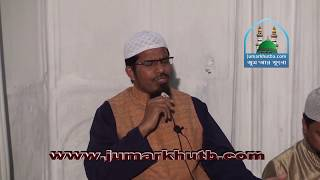 Bangla Waz Q & A by Shaikh Shohidullah Khan Madani
