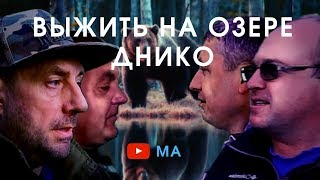 Рыбалка в псковской области на озере иванов
