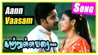 Kaatrulla Varai Tamil Movie | Scenes | Title Credit | Aan Vaasam Song | Jai Akash And Pranathi Intro