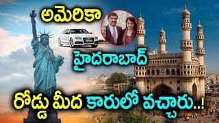 అమెరికా నుండి హైదరాబాద్ రోడ్డుమీద కారులో వచ్చిన జంట Couple Traveled From America To Hyderabad By Car