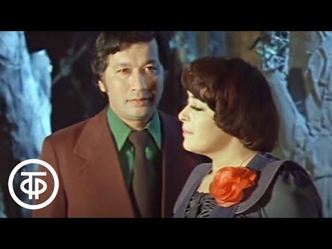 Поют Алла Иошпе и Стахан Рахимов (1977)