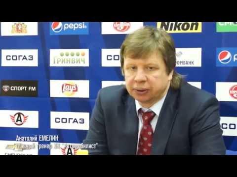 Пресс-конференция: Анатолий Емелин, Сергей Светлов