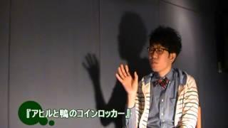アヒルと鴨のコインロッカーぴ~ぴんぐまいんど#06