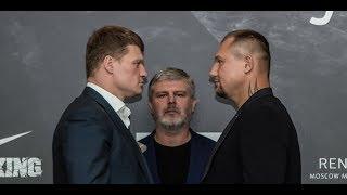 Перед боем Поветкин Руденко, Витязя официально оправдали. Новости бокса