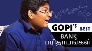 Gopi's Bank Parithabangal Collections |  Gopi - Sudhakar | Parithabangal