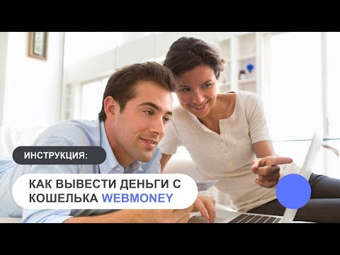 Зарабаток денег в интернете