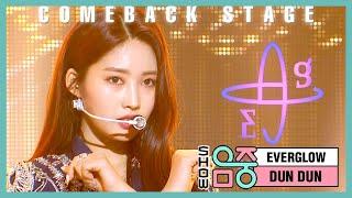 SUB Music Core EP667