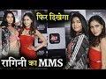 Exclusive Interview | Starcast | Ragini 'MMS Return' | Uncut