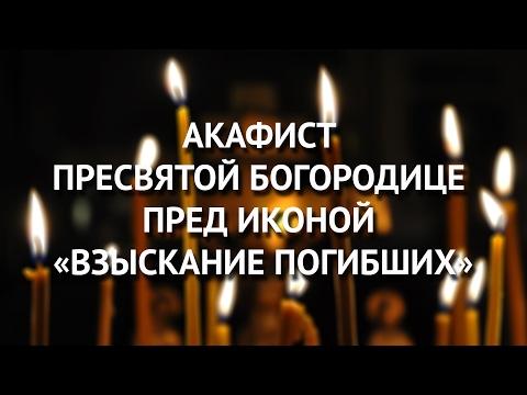 Молитва амида на русском языке