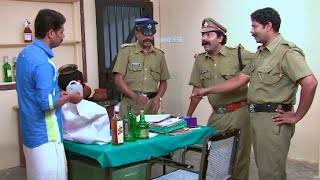 Marimayam  Ep 80 Part 2  Corruption Inside Police Station  Mazhavil Manorama