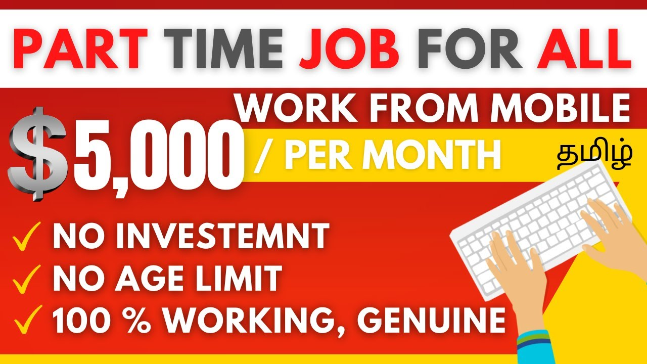 Part-time task Work from House in Tamil Generate Income Online Generate Income in Tamil StudyPool thumbnail