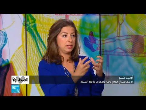 العرب اليوم - شاهد:أوديت شينو تؤكّد أن العلاج بالفن مناسب لكل الفئات العمرية
