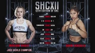 SHC XII - MORGANE RIBOUT VS NOEMI GONZALES - MMA