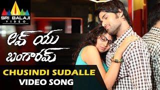 Love You Bangaram Songs  Chusindi Sudhalle Video Song  Rahul Shravya  Sri Balaji Video
