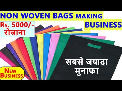 Non Woven Bag Manufacturers Amp Suppliers In India