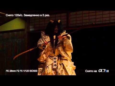 Фотоаппарат Sony ILCE-7SM2 body видео 5