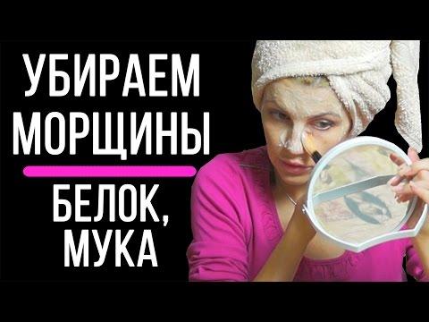 Что эффективно отбеливают кожу лица