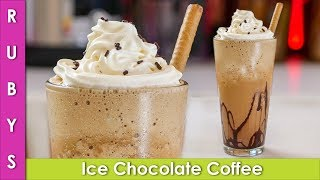 Cold Chocolate Ice Coffee And Evaporated Milk Recipe In Urdu Hindi - RKK