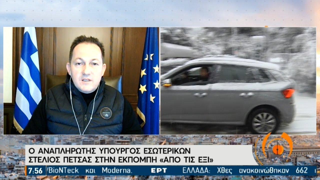 Ο Σ. Πέτσας στην ΕΡΤ για τα καιρικά φαινόμενα   15/02/2021   ΕΡΤ