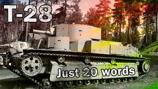 Гайд из 20 слов - Т-28 / GustikPS