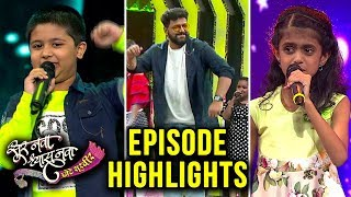 Sur Nava Dhyas Nava Chote Surveer | 27th, 28th & 29th August Episode Highlights | Colors Marathi