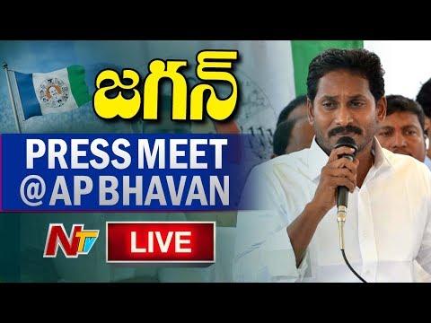 YS Jagan Live | YS Jagan Press Meet at AP Bhavan Live | NTV Live