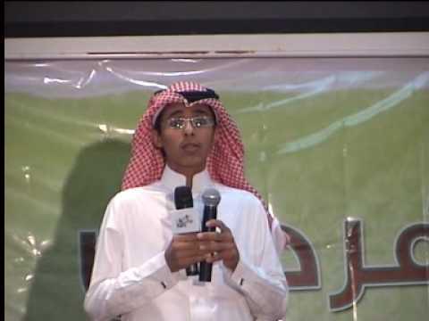 عبدالرحمن ال طالب من حوطة بني تميم في حفل الحريق محافظة المفيجر