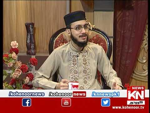Istakhara 17 March 2019 | Kohenoor News Pakistan