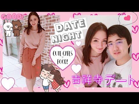 Dating café Japan