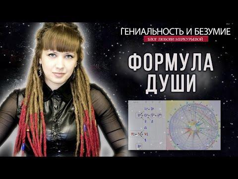 Чем отличается ведическая астрология от западной
