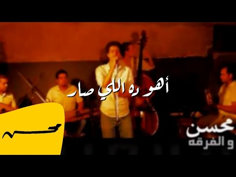 ahmedesam55085's Video 165872021506 2NSy5Qi6sao