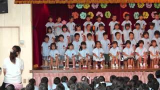 幼稚園の敬老の日_0001.wmv