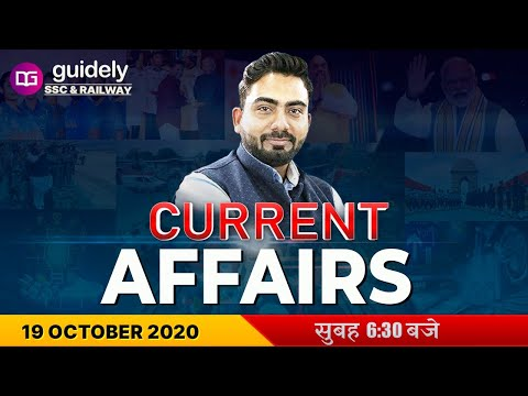 6:30 AM - Daily Current Affairs Booster | 19th October Current Affairs 2020 | CA by Abhijeet Sir