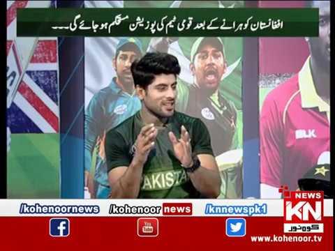 Kis Main Kitna Hain dum 28 June 2019 | Kohenoor News Pakistan