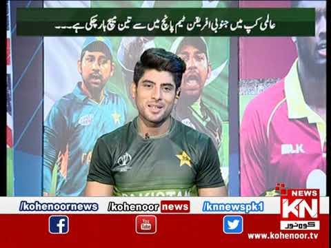 Kis Main Kitna Hain dum 19 June 2019 | Kohenoor News Pakistan