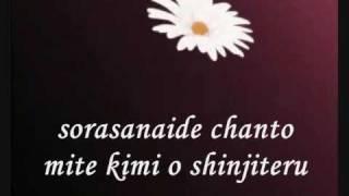 One  ~ J-Min (Full Ending Hanasakeru Seishounen) with lyrics