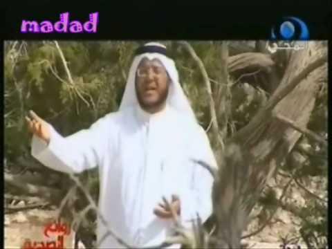 برنامج من روائع الصديق على قناة المجد1/2
