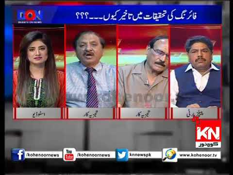 Debate On News 16 04 2018