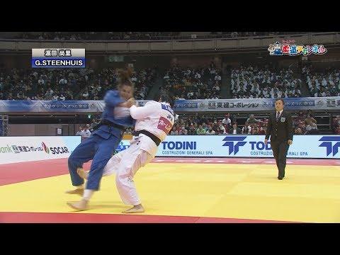 女子78kg級 決勝戦