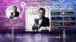Cheb Hamidou - Chefti [Exclusive Music Audio] (2021) / الشاب حميدو - شفتي تحميل MP3