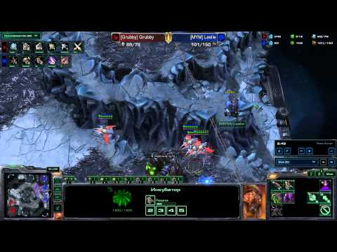 StarCraft 2 - Heart of the Swarm - Grubby vs [MYM]Leslie - PvZ - Neo Planet S LE