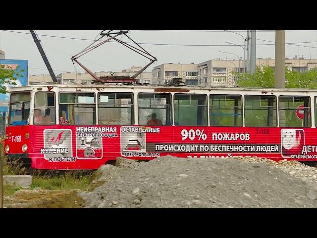 Трамвай: перезагрузка