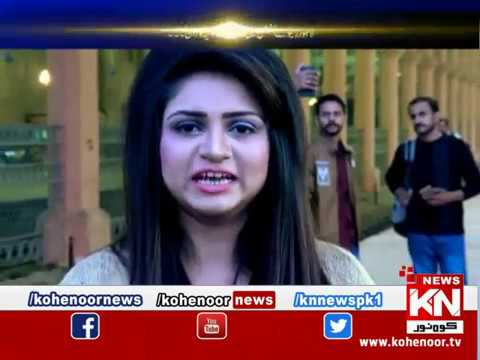 Awaam Se Hukaam Tak  07 December 2018 | Kohenoor News Pakistan