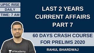 Last 2 Years Current Affairs Part 7 | 60 Days Crash Course for Prelims 2020 | Rahul Bhardwaj